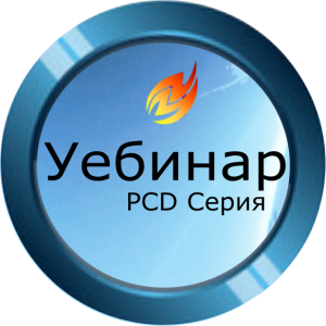 NMC Webinar BG Transparent Logo