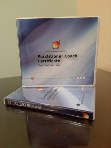 advanced practitioner coach certificate